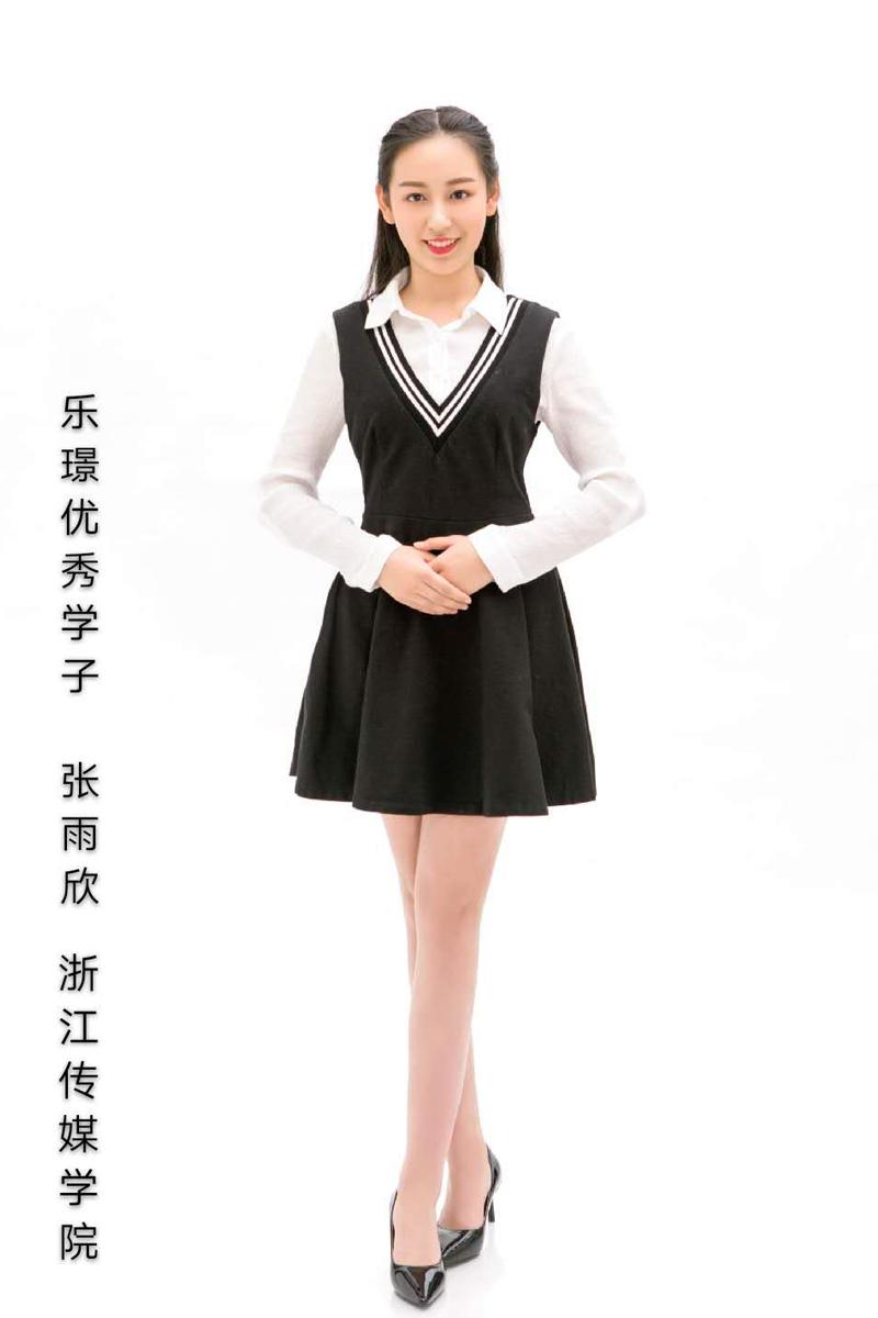 张雨欣-就读浙江传媒学院