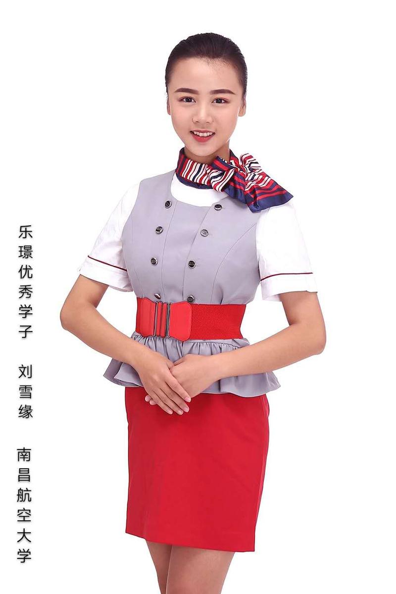 刘雪缘-就读南昌航空大学